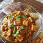 Matar Paneer Recipes